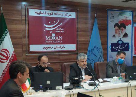 راه اندازی و اجرای طرح همیاران شورای های حل اختلاف به عنوان استان پایلوت در سطح کشور