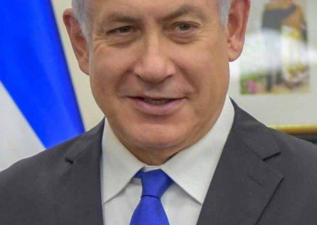 بیانیه نتانیاهو در مورد برجام