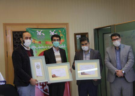 مراسم تقدیر از  برگزیدگان خراسانرضوی در ششمین جشنواره ملی اسباببازی