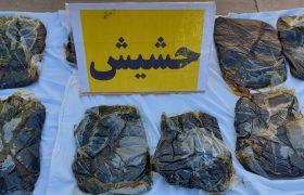 کشف ۸۳کیلو حشیش در مشهد