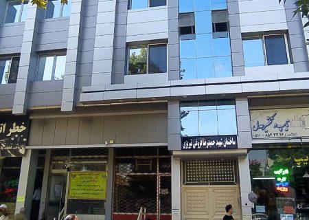 بسته بودن درب ورودی شرکت آب و فاضلاب منطقه ۱ مشهد در روز غیر تعطیل